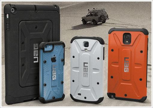 Case Design armor cell phone cases : Urban Armor Gear Case - GeekExtreme
